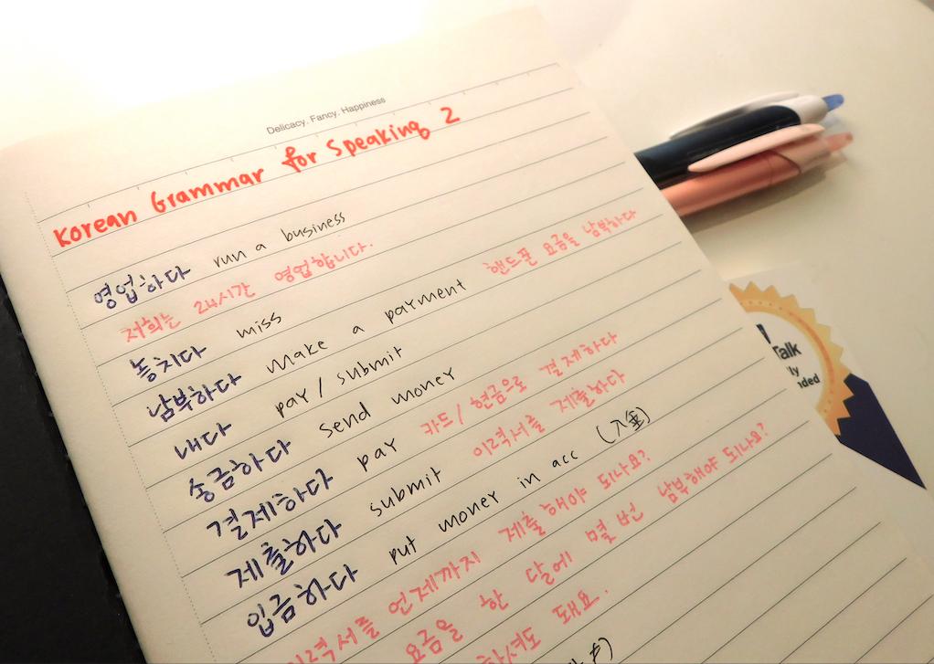 Korean Grammar for Speaking textbook review – Lindie Botes